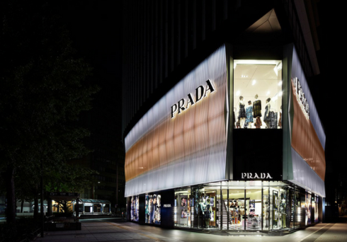 Tienda Prada en Nagoya-Japon