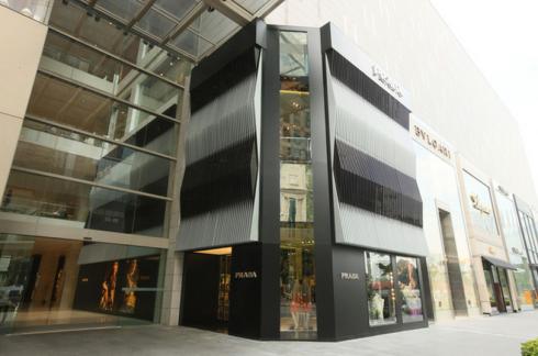 Tienda flagship en Kuala Lumpur