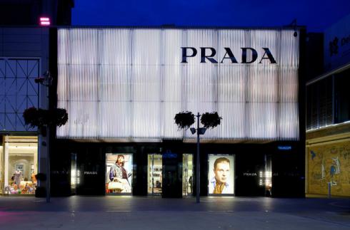 Tienda de Prada en Londres (London's Westfield Stratford City)